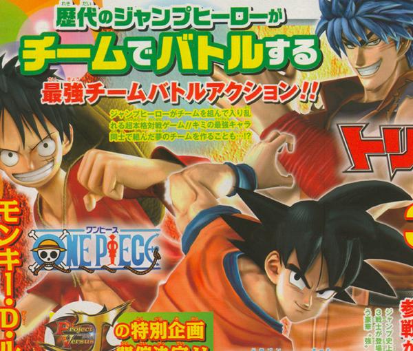 Jogo Supremo Da Jump Terá Dragon Ball Z, One Piece E Toriko
