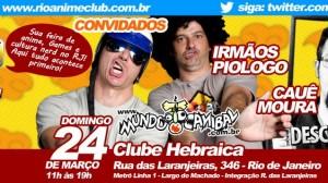 RAC 24-03