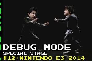 DebugModeSS12