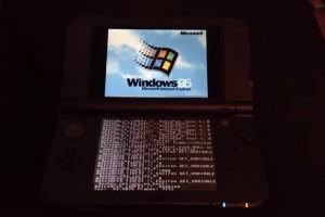 windows95_3DS