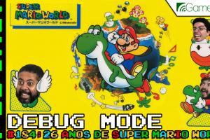 debugmode184